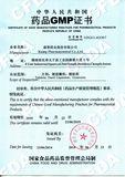 044.GMP证书-汉寿片剂、硬胶囊剂、颗粒剂-康普药业-2014-2019